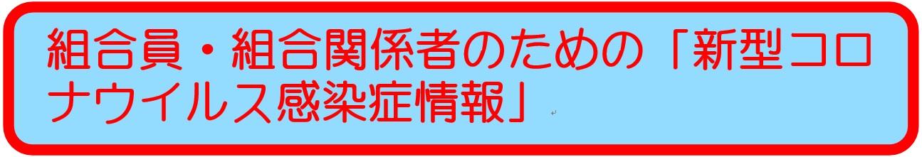 コロナ 者 数 静岡 感染 県